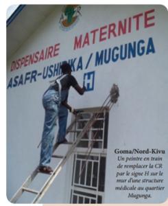 Les structures sanitaires s'impliquent dans le processus de remplacement de l'emblème de la Croix-Rouge par leurs signes respectifs